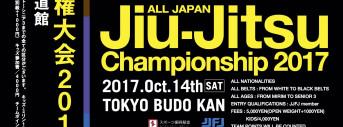 ALL JAPAN JIU-JITSU CHAMPIONSHIP 2017