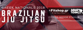 Greek National BJJ Championship 2018