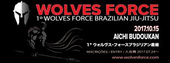 1º WOLVES FORCE BRAZILIAN JIU-JITSU