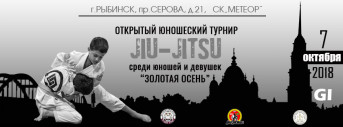 JIU-JITSU NE WAZA OPEN KIDS II, KIDS III, INFANT, JUNIOR & TEENS TOURNAMENT GI 2018