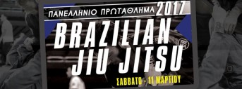 Greek National BJJ Championship 2017