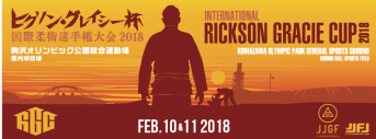 RICKSON GRACIE CUP INTERNATIONAL JIU-JITSU CHAMPIONSHIP 2018