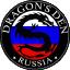 Dragon's Den Russia