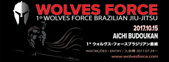 1º WOLVES FORCE BRAZILIAN JIU-JITSU