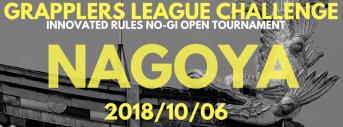 GRAPPLERS LEAGUE CHALLENGE NAGOYA JAPAN
