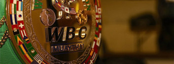 WBC Amateur Muay Thai Tournament